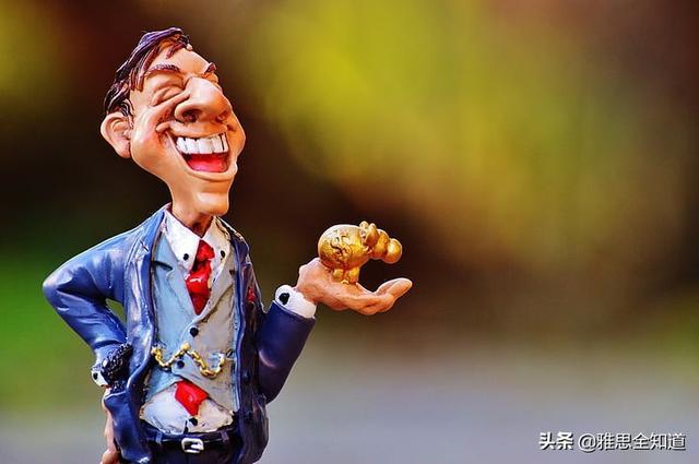 雅思作为,(雅思)雅思写作大作文高分范文:幸福与财富有关吗?