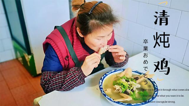 清炖鸡怎么炖好吃,家常地道清炖鸡的做法,肉嫩脱骨,汤汁清纯又美味,暖胃补身