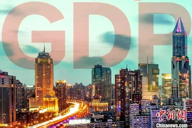 """下一个晋升的大城市会到底是谁?GDP""""万亿俱乐部""""迈入一波"""