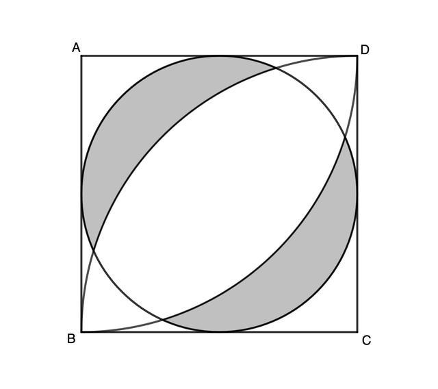 解一道网红小学几何题(三)