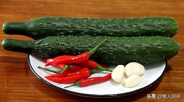 黄瓜的做法,这是黄瓜最好吃的做法,脆嫩爽口,开胃解油腻,比大鱼大肉都好吃