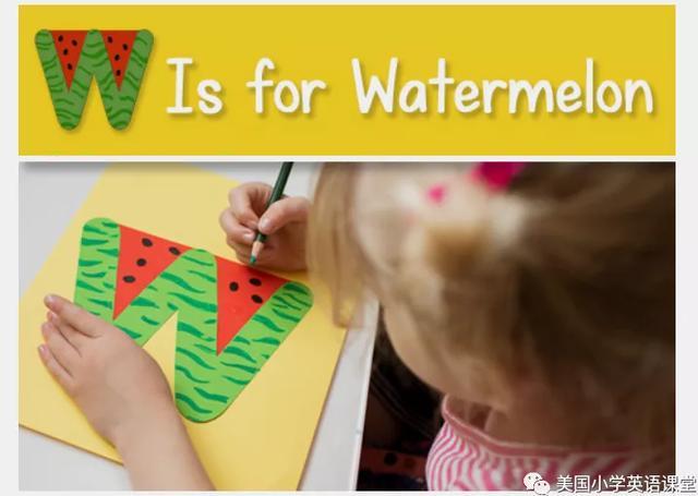 英语教学游戏活动:字母W的西瓜手工