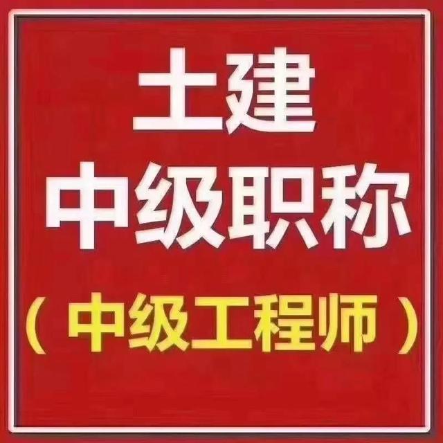 中级职称成绩查询,考试风暴过后,湖南土建中级职称还会如此火爆吗?