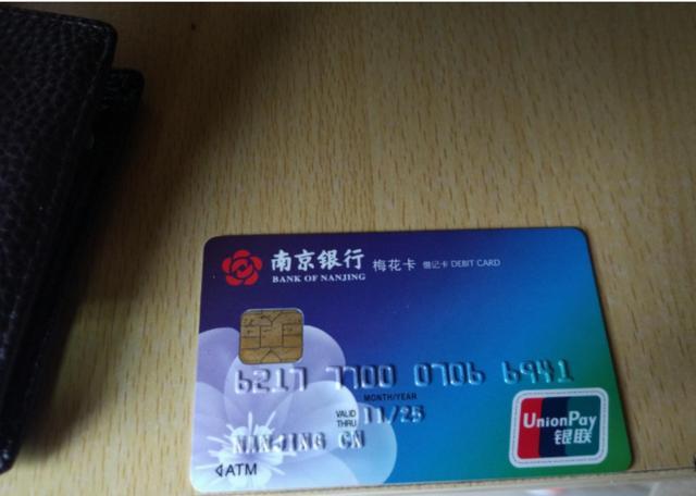 成人手上有好几张储蓄卡