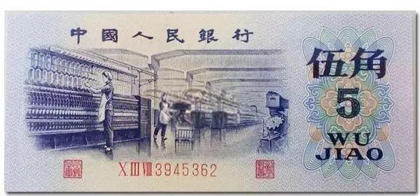 凸版印刷,人民币收藏中的平版、凹版、凸版,到底是怎么回事?