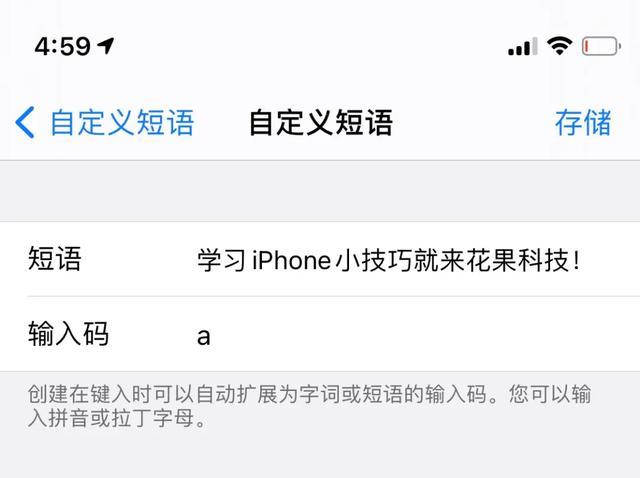 技巧,盘点iPhone的隐藏功能小技巧,你都会吗?