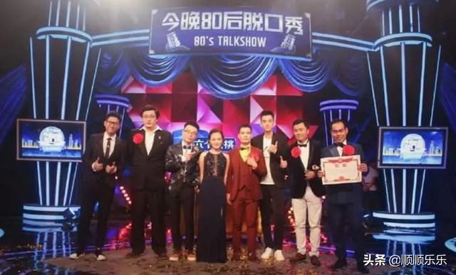 脱口秀大会总决赛冠军预测,杨笠震惊全场 全球新闻风头榜 第4张