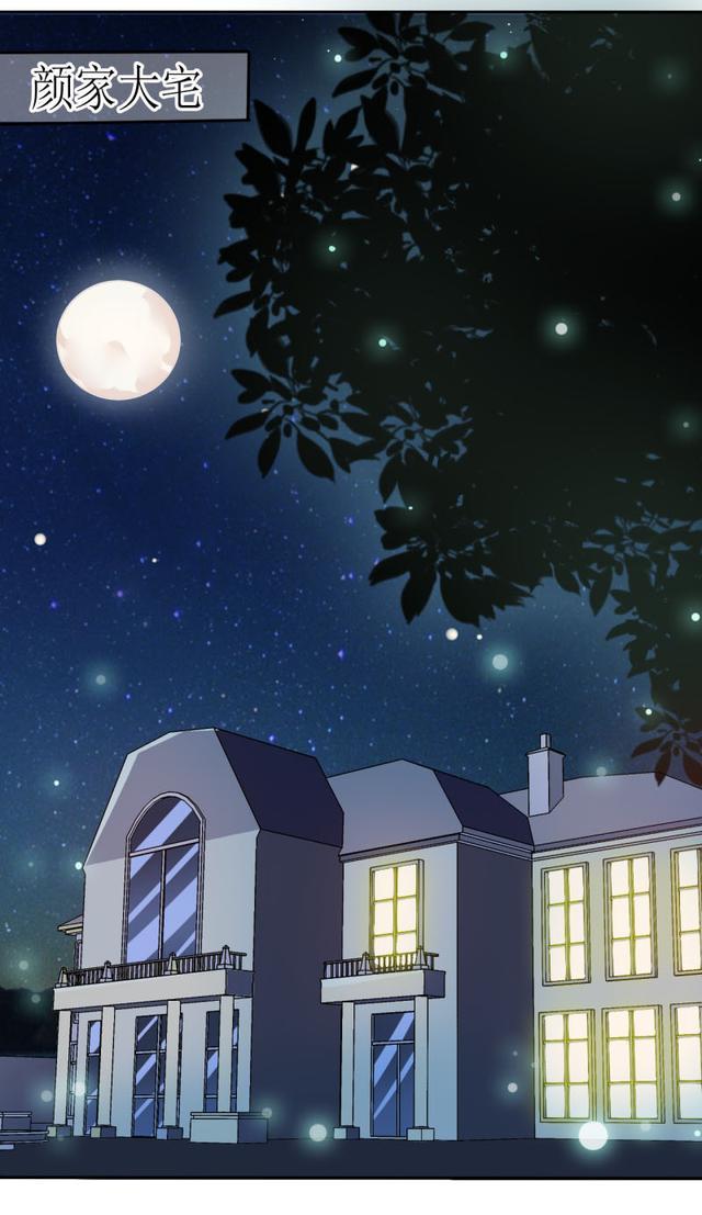 漫画bt,这个家到底怎么回事,为什么如此完美的男人是个BT?