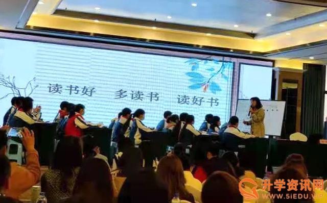 """三岔湖小学18名教师参加""""小学语文数学特级教师精品课堂""""培训会"""