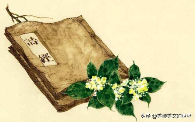 旻怎么读,一首流传2000多年的牛诗,读了开头想放弃,读到最后打心底服气了