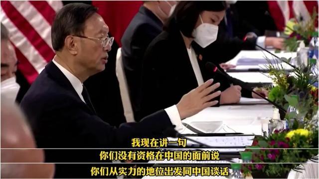 国的句子,2021年,中国外交语录出现国传国现象