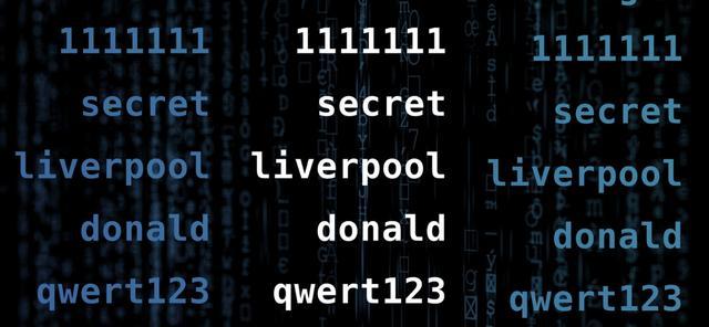 123456789打一成语,2019最差密码123456又再上榜,你用过这个密码吗?