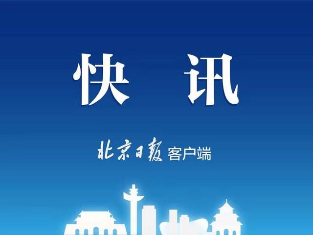 北京研究生成绩查询,北京这六所高校,马上可查考研初试成绩