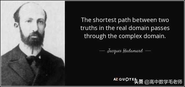 复数,通往真理的最短路径