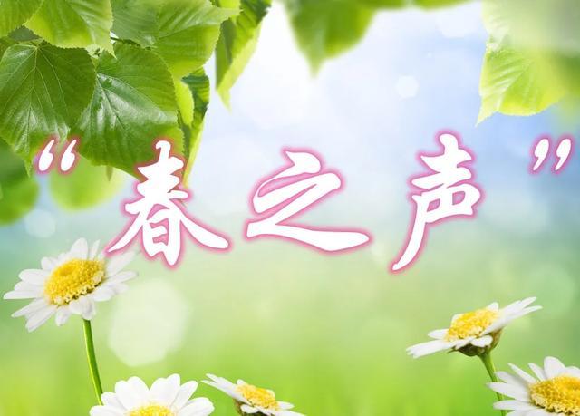 """放风筝的技巧,作家秋实""""春之声""""第三篇——放 风 筝"""