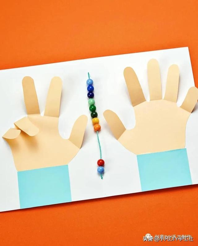 10款自制教具寓教于乐,让孩子爱上数学