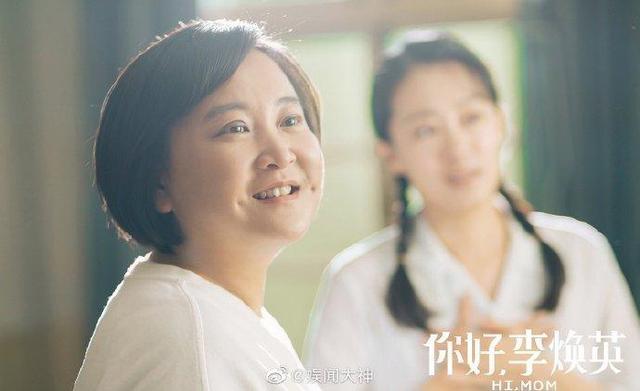 给父母的一段话,《你好,李焕英》| 写给妈妈的情书