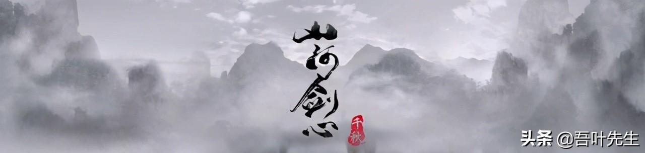 动漫,一部讲述江湖武侠风云的动漫