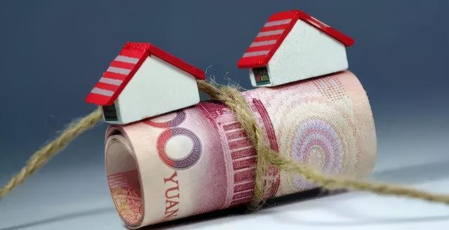 """颤抖吧!猛涨57%,2021年第一季2万亿""""房贷""""来了"""