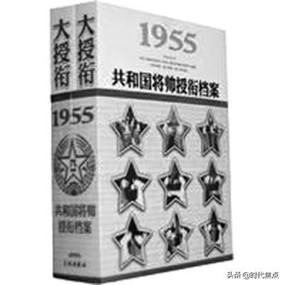 姓曾的名人,革命历史人物:曾传芳,曾任上海警备区副政委 1955年授予大校军衔