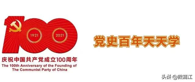 法律的意义,【党史百年天天学122期】形成中国特色社会主义法律体系的重大意义和基本经验是什么?