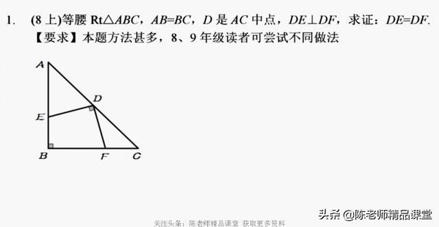 315道几何题pdf|原题版空白题