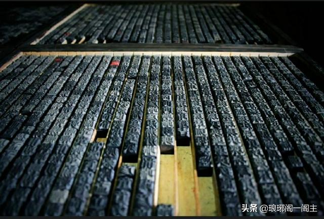 印刷术是谁发明的,中国历史上的四大发明——第四位印刷术