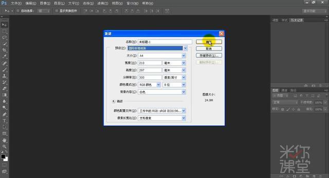 渐变怎么做,PS教程渐变工具的使用方法和技巧PhotoShop教程