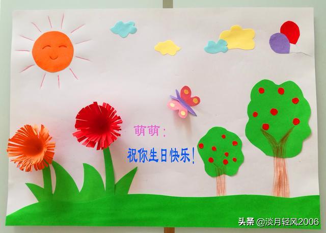 贺卡怎么做,幼儿园手工,用彩色卡纸贴一幅好看的画,可以当贺卡也可以交作业