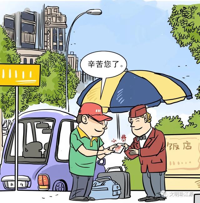 礼仪漫画,【文明礼仪】漫画教你学礼仪之涉外礼仪