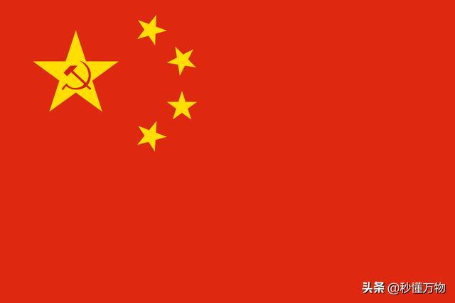国旗的意义,作为中国人,中国国旗的基本知识我们应该知道,你了解多少呢?