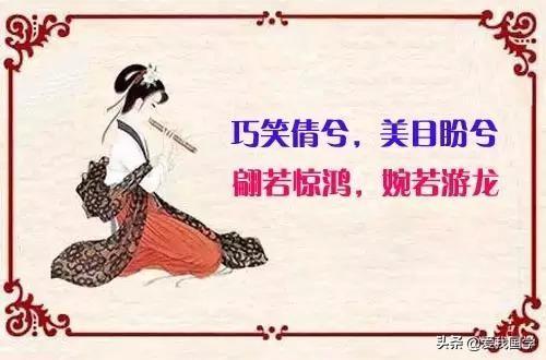 女人的诗,《人民日报》整理:40首赞美女子品貌的古诗词