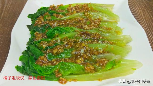 """蚝油生菜的做法步骤,生菜怎么做好吃?教你秘制美味的""""蚝油生菜"""",好吃营养又下饭"""