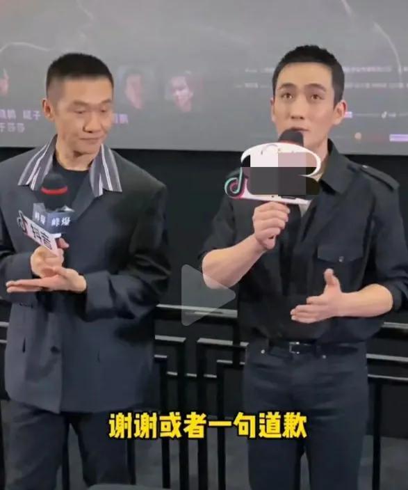 朱一龙谈中国式父子 全球新闻风头榜 第2张