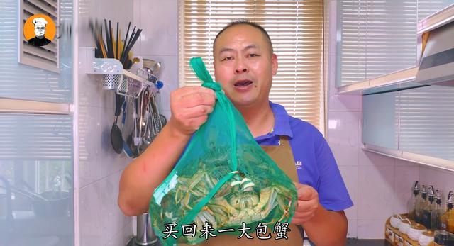 大闸蟹怎么做最好吃,大闸蟹别直接下锅蒸,老刘教你正确做法,不流黄不掉腿没腥味!