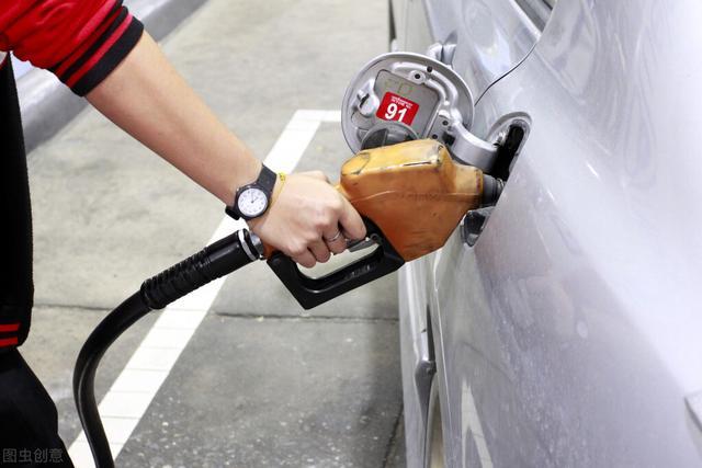 今日油价|2021年4月6日最新92,95汽油,柴油价格