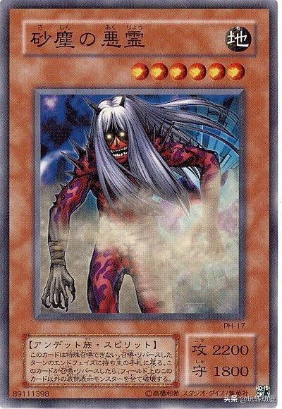 游戏王动漫,游戏王:只要恶灵与凤凰在场上,几乎可以破坏对方全场卡牌