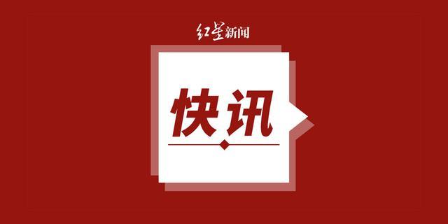 黑龙江科技大学学生教室内不雅视频被泄露?校方:正调查,女生自尽是谣言 全球新闻风头榜 第1张