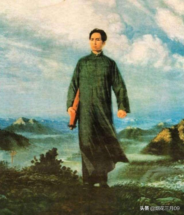 这首诗写的是,毛主席诗词《呈父亲》赏析——埋骨何须桑梓地,人生无处不青山。