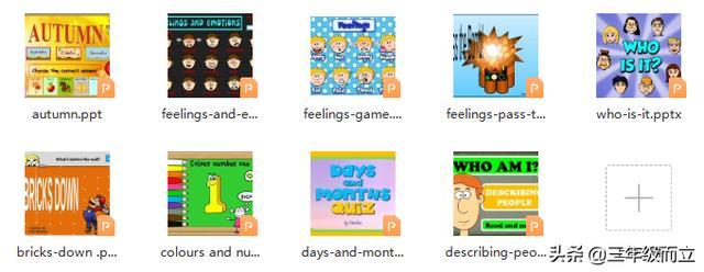 手脑眼全开动!英语学习PPT动画课件,让孩子们从此爱上英语