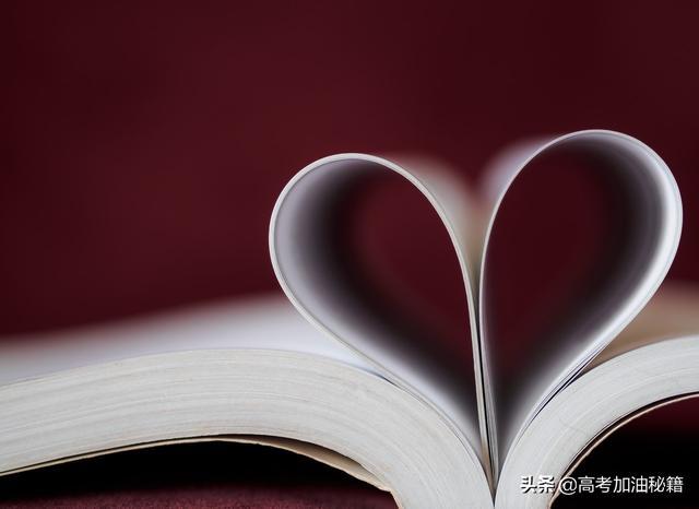 初中好句,初中语文必背古诗词34篇,建议收藏