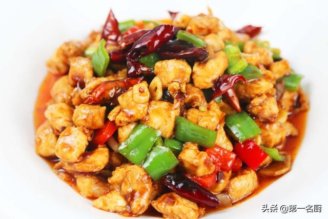 辣子鸡丁怎么做,饭店的辣子鸡丁为啥好吃?大厨分享烹饪小绝招,香酥滑嫩,超下饭
