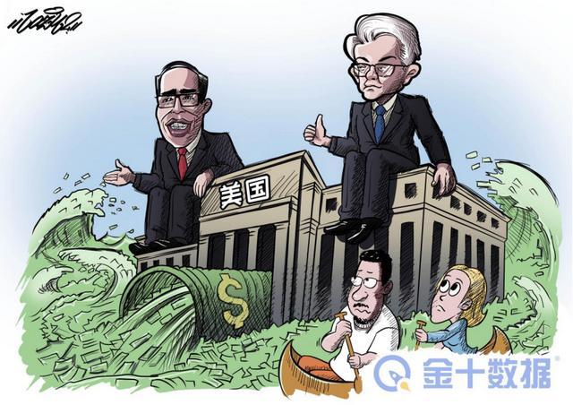 """去美元化加速?外资已抛4276亿美债!俄罗斯""""清仓""""89%长期美债 全球新闻风头榜 第2张"""