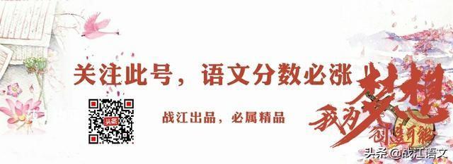 笑的成语,初中语文七年级下册必背成语一表汇总