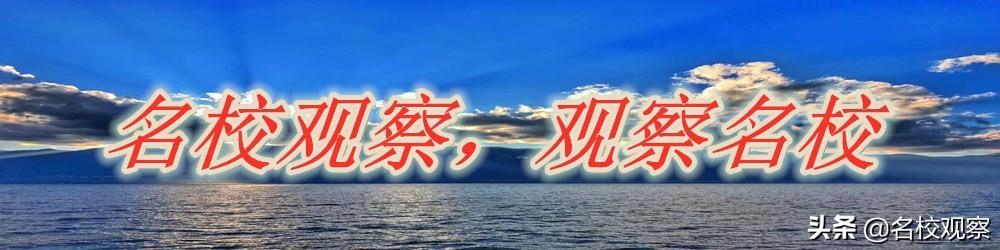 初中共招生360人!成都川科外国语学校2021小升初招生简章公布