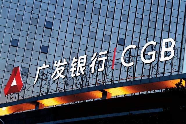 广东发展银行回收后花旗银行拟派三名意味着入驻广发行股东会开展