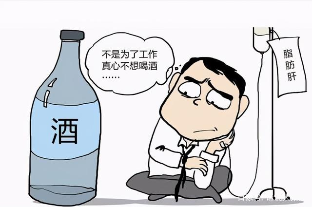 吃什么可以快速解酒,这个办法能让你快速醒酒 全球新闻风头榜 第2张
