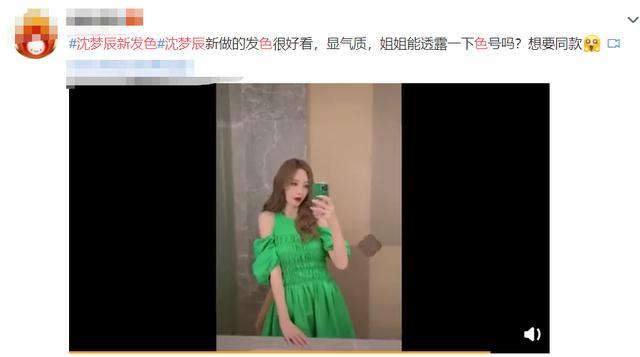齐刘海图片,沈梦辰改变新发色,网友不看名字认不出,掀起刘海果真是判若两人