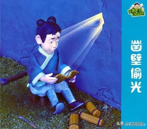 读书的名人故事,30则古人勤奋读书的典故,读与孩子,会激发他们的学习动力