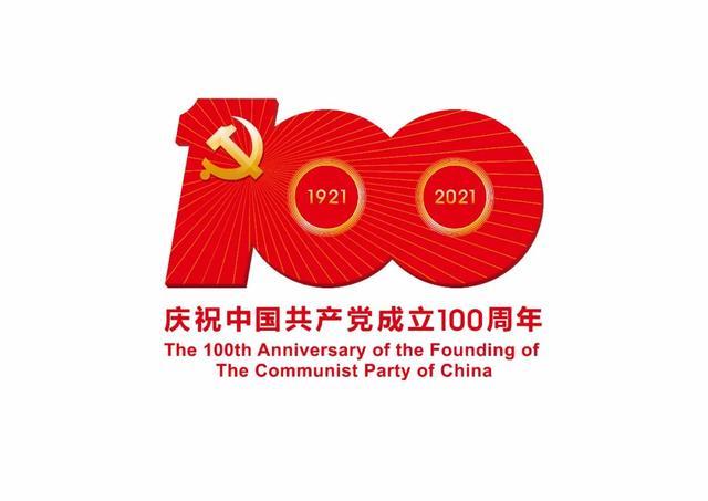 #党史上的今天·重庆#【1952年10月12日 邱少云壮烈牺牲】 全球新闻风头榜 第1张